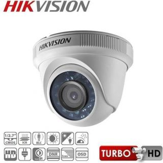 HIKVISION DS-2CE56D1T-IR - 2 мрх