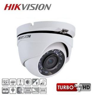 HIKVISION DS-2CE56D1T-IRM - 2 мрх