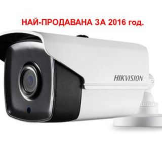 HIKVISION DS-2CE16D1T-IT3 - 2 мрх